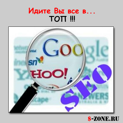 http://optim-zone.ru