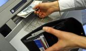 обман банкоматов