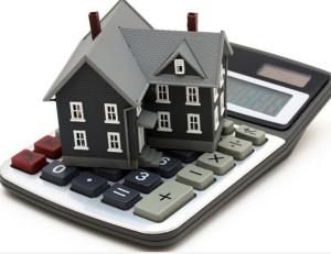 Дом и калькулятор