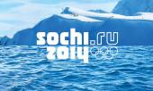 логотип игр