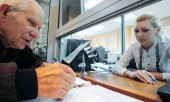 Пенсии и зарплаты в Украине